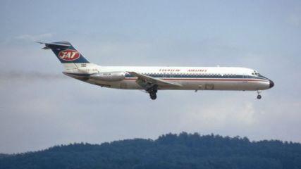 aviaocaiu1972